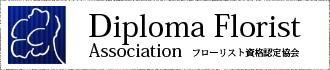 sm_diplomaflorist