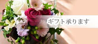 sm_gift